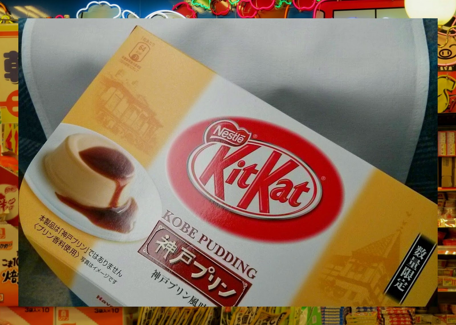 Kobe Pudding Kit Kat