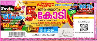 15-11-2020 Pooja Bumper kerala lottery result,kerala lottery result today 15-11-20,Pooja Bumper lottery BR-76,lottery result live