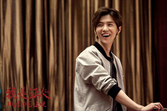 The Witness Chinese movie Luhan