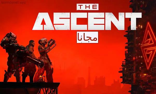 تحميل لعبة The Ascent للكمبيوتر مجانا
