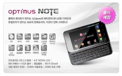 LG Optimus Note