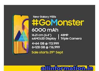 Samsung Galaxy M30s full specification