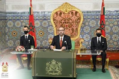 بلاغ هام للشعب المغربي العظيم