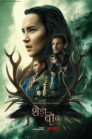 Watch Online Free Shadow and Bone Season 1 Full Hindi Dual Audio Download 480p 720p All Episodes