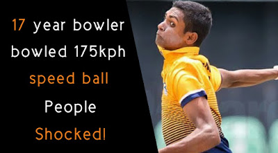 Pathirana bowled 175kph speed ball