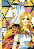 ขายการ์ตูนออนไลน์ Romance เล่ม 94