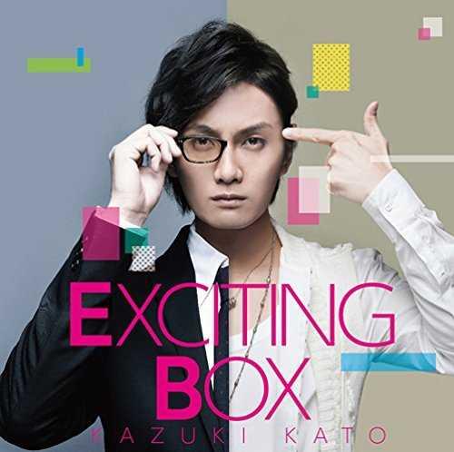 [Album] 加藤和樹 – EXCITING BOX (2015.06.29/MP3/RAR)