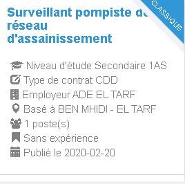 مسابقات التوظيف ولاية الطارف 2 عروض توظيف ل 14 مناصب عمل