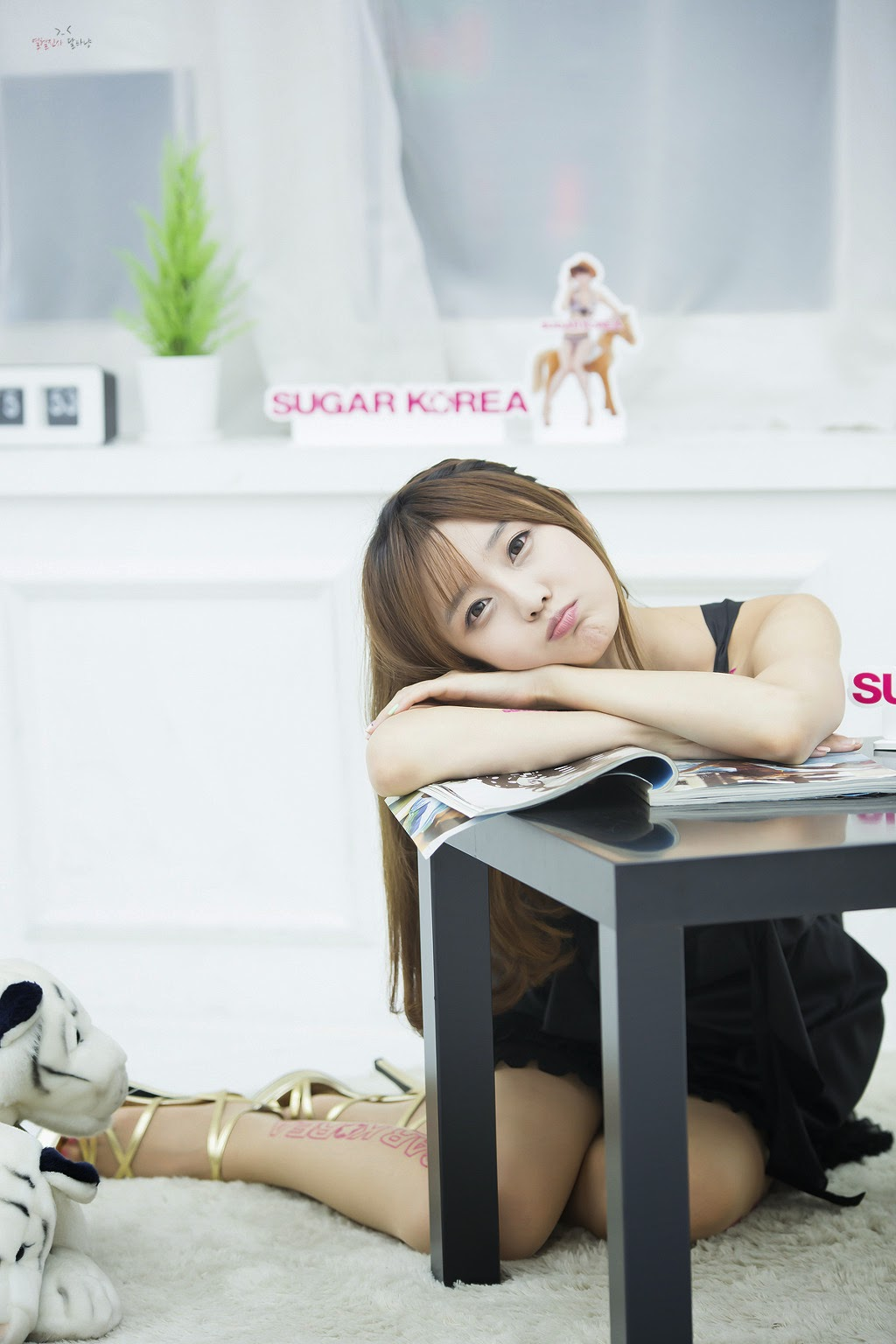 how to say sugar in korean