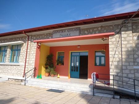Αποτέλεσμα εικόνας για λειτουργία των σχολικών μονάδων του δήμου Πέλλας