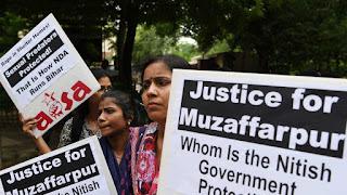 Court Ordered CBI Probe Against Bihar CM Nitish Kumar