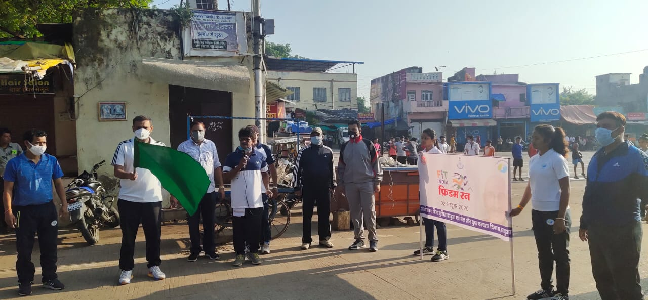 Jhabua News-  फिट इण्डिया फ्रिडम रन सम्पन्न