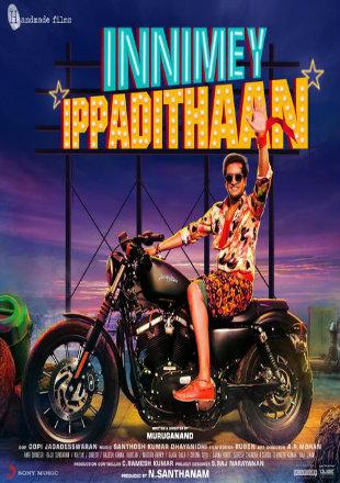 Innimey Ippadithaan 2015 Hindi Dubbed Movie Download HDRip 720p