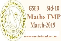 Std-12 Science Physics IMP Questions For March-2019 ~ WAY OF