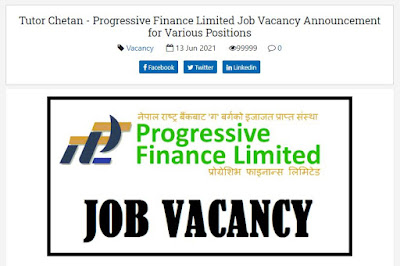 Progressive Finance Limited Job Vacancy Announcement for Various Positions