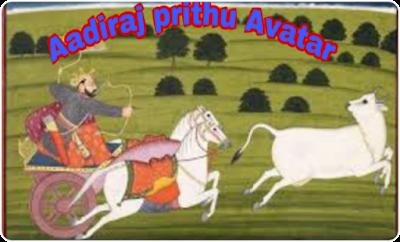 24 avatars of vishnu.