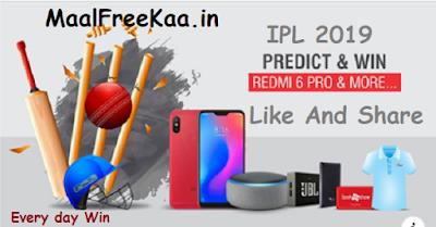 IPL 2019 Predict And Win