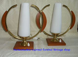 http://www.eurekavintage.blogspot.gr/2012/08/2-1950s-1960s-1960s-atomic.html