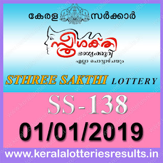 "KeralaLotteriesresults.in, ""kerala lottery result 01.01.2019 sthree sakthi ss 138"" 1th january 2019 result, kerala lottery, kl result,  yesterday lottery results, lotteries results, keralalotteries, kerala lottery, keralalotteryresult, kerala lottery result, kerala lottery result live, kerala lottery today, kerala lottery result today, kerala lottery results today, today kerala lottery result, 1 1 2019, 01.01.2019, kerala lottery result 1-1-2019, sthree sakthi lottery results, kerala lottery result today sthree sakthi, sthree sakthi lottery result, kerala lottery result sthree sakthi today, kerala lottery sthree sakthi today result, sthree sakthi kerala lottery result, sthree sakthi lottery ss 138 results 1-1-2019, sthree sakthi lottery ss 138, live sthree sakthi lottery ss-138, sthree sakthi lottery, 1/1/2019 kerala lottery today result sthree sakthi, 01/01/2019 sthree sakthi lottery ss-138, today sthree sakthi lottery result, sthree sakthi lottery today result, sthree sakthi lottery results today, today kerala lottery result sthree sakthi, kerala lottery results today sthree sakthi, sthree sakthi lottery today, today lottery result sthree sakthi, sthree sakthi lottery result today, kerala lottery result live, kerala lottery bumper result, kerala lottery result yesterday, kerala lottery result today, kerala online lottery results, kerala lottery draw, kerala lottery results, kerala state lottery today, kerala lottare, kerala lottery result, lottery today, kerala lottery today draw result"