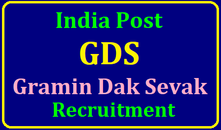 India Post GDS Recruitment 2019 ( India Post, Ministry of Communications )/2019/06/india-post-gds-gramin-dak-sevaks-recruitment-notification-apply-online-indiapostgdsonline.in-appost.in.html