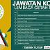 Permohonan Jawatan Kosong di Lembaga Getah Malaysia (LGM) - Kelayakan PMR/SPM/Diploma/Ijazah