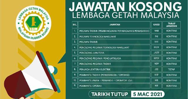 lembaga getah malaysia jobs