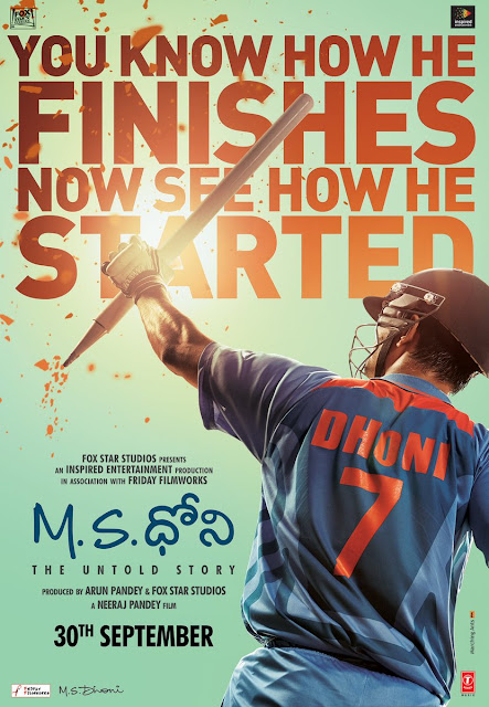 MS Dhoni Telugu Movie Latest Poster