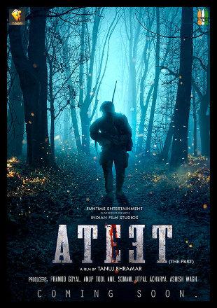 Ateet 2020 Full Hindi Movie Download