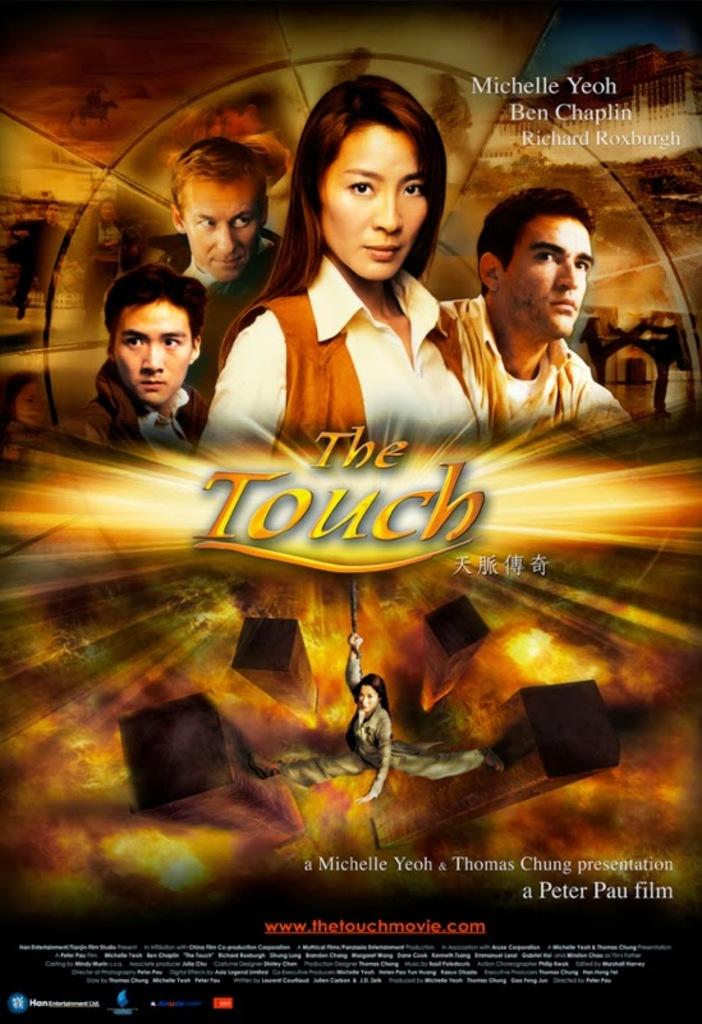 The Touch ฟัดสัมผัสพิสดาร [HD][พากย์ไทย]