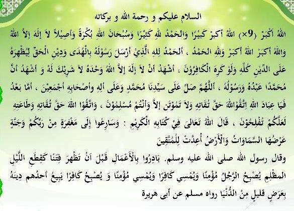 Image Result For Bilal Sholat Idul Adha