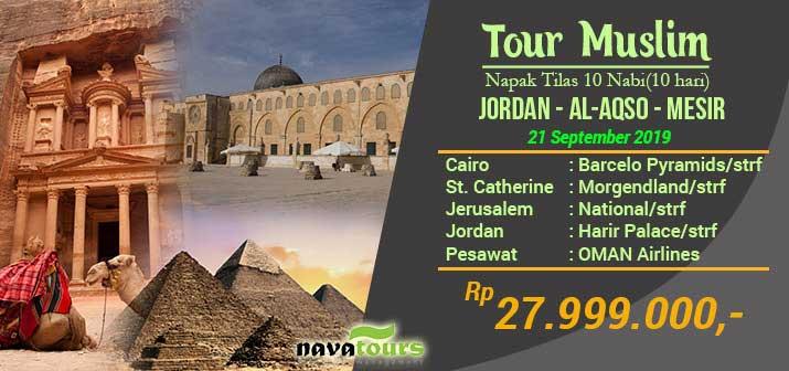 Wisata Halal Aqso Jordan Mesir di Nava Travel