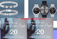 Logo Stroili ''Festa del Papà'' : -20% di sconto gioielli e orologi uomo! Affrettati