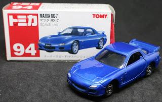 Tomica - 94 , 紙盒裝