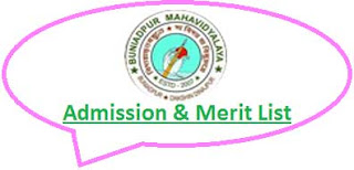 Buniadpur College Merit List