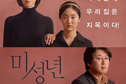 Sinopsis Another Child / Miseongnyeon / 미성년 (2019) - Film Korea
