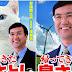 solo in giappone: il manifesto elettorale con un gatto gigante