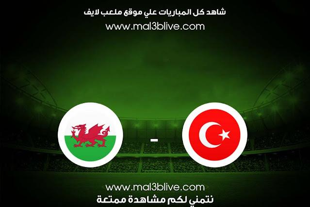 مشاهدة مباراة تركيا وويلز بث مباشر اليوم الموافق 2021/06/16 في يورو 2020