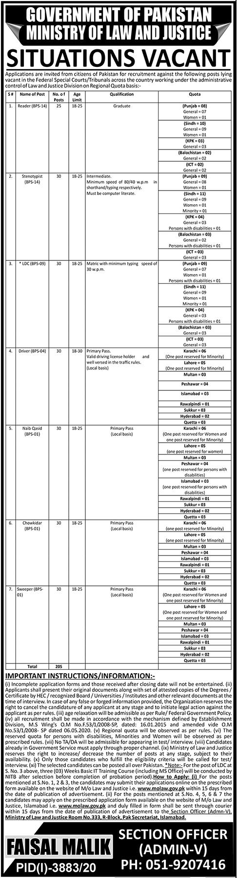 205 Posts in Ministry Of Law & Justice Federal Special Courts/Tribunals Jobs 2021 for Reader, Stenotypist, LDC lower Division Clerk and more