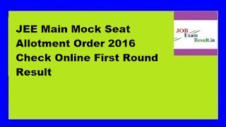 JEE Main Mock Seat Allotment Order 2016 Check Online First Round Result