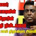 தலைவர் பிரபாகரனின் பெற்றோரின் இறுதி நிமிடங்கள்: மனம் திறக்கிறார் சிவாஜிலிங்கம் (Video)