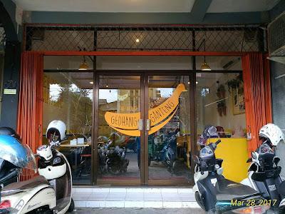 Gedhang Ganteng: The House of Banana