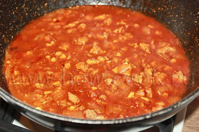 рецепт спагетти с мясным соусом с пошаговыми фото