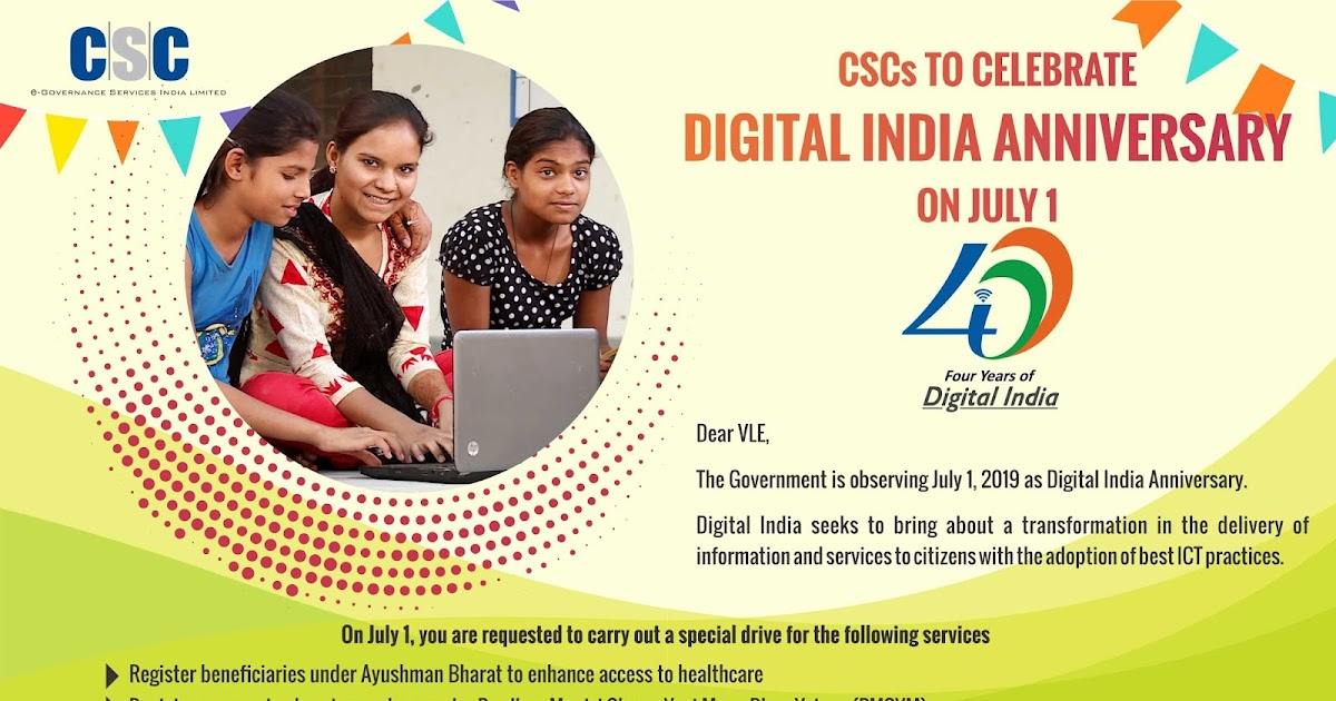 CSCs to celebrate Digital India Anniversary on July 1