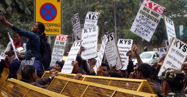 मानव संसाधन विकास मंत्रालय का हुआ घेराव! एसओएल छात्रों ने दिल्ली विश्वविद्यालय में हो रहे भेदभाव के खिलाफ किया प्रदर्शन!