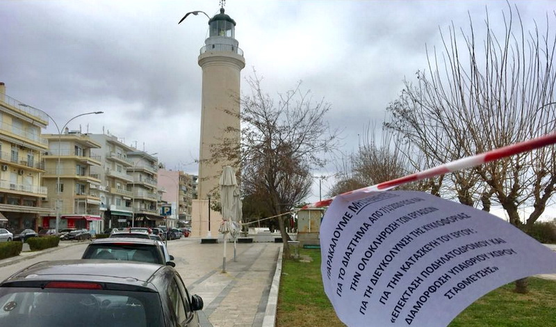 Η δημοτική αρχή κλείνει το ένα ρεύμα κυκλοφορίας στην παραλιακή οδό της Αλεξανδρούπολης