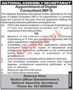 Pakistani National Assembly Jobs 2021 - Latest Job Advertisement Of Pakistan