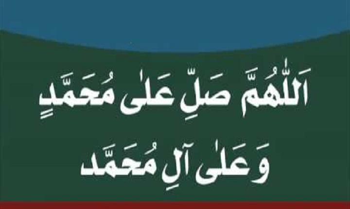 Puisi (nasehat islami) Keberkahan Shalawat