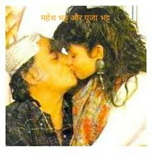 महेश भट्ट अपनी बेटी पूजा भट्ट से ही शादी करना चाहते थे। क्या आप जानते है पूरी सच्चाई ?