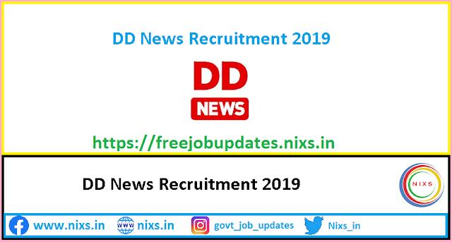 DD News Recruitment 2019