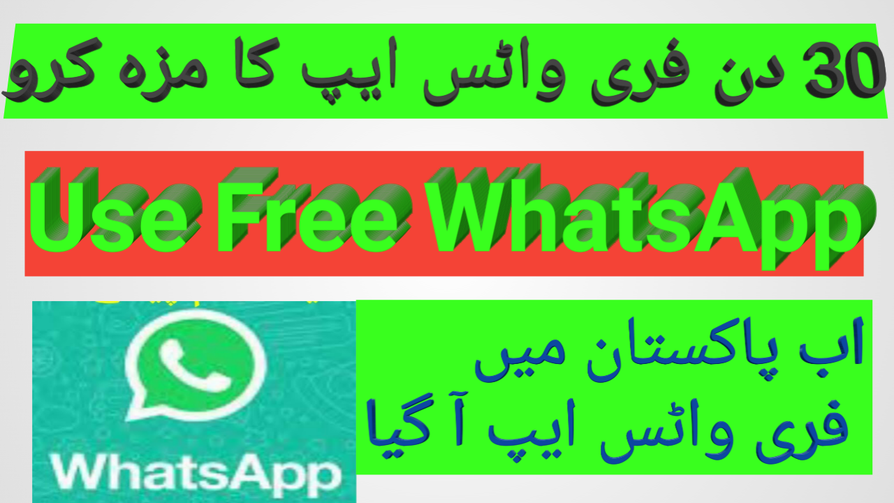 Welcome Teck Urdu: Use Free WhatsApp for one month in Pakistan